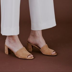 BY FAR Shoes - BY FAR Valentina Suede Slide Sandal Lace Up Nude